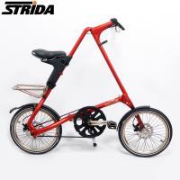 STRiDA速立達 18吋內變3速EVO版碟剎折疊單車/三角形單車-霧紅色