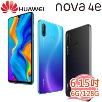 HUAWEI 華為 Nova 4e 6.15吋八核心智慧型手機 6G/128G