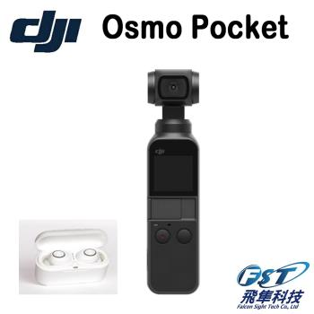 現貨DJI~Osmo Pocket 口袋手持雲台相機(飛隼公司貨)