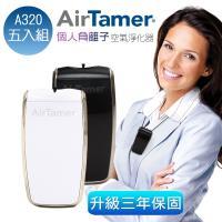 送班尼頓保冷袋★五入組↘美國AirTamer 個人負離子空氣清淨機─A320