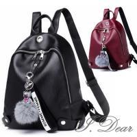 【I.Dear】韓國可愛小熊毛球吊飾精緻軟皮革後背包(2色)現貨