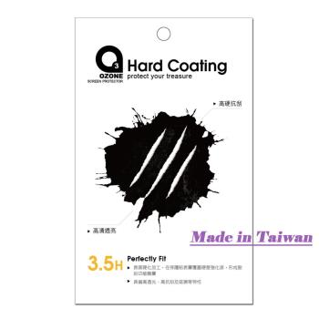 華為 HUAWEI Band 3e 手錶 螢幕專用保護貼 台灣製作 (一組三入)