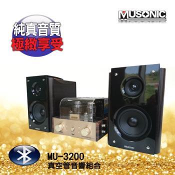 【宇晨MUSONIC】金色前級真空管藍芽擴大機套裝組