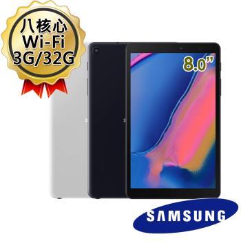 三星Samsung Galaxy Tab A 8.0 (2019) with S Pen Wi-Fi P200 八核心 平板電腦
