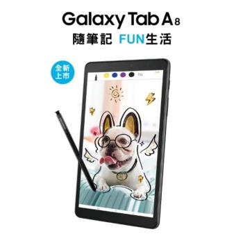 Samsung Galaxy Tab A 8.0 (2019) with S Pen平板(P200) -WIFI(黑)