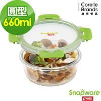 Snapware 康寧密扣圓形可拆扣玻璃保鮮盒-660ml