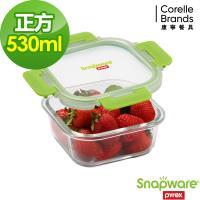 Snapware 康寧密扣正方形可拆扣玻璃保鮮盒-530ml