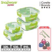 Snapware 康寧密扣 正方形可拆扣玻璃保鮮盒4件組