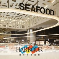 漢來海港餐廳 台北平日午餐/南部晚餐通用券-2張