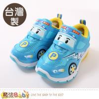 魔法Baby 男童鞋 台灣製POLI正版波力款閃燈運動鞋~sa91226