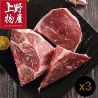 上野物產 澳洲和牛M7等級頂級NG牛排 (250g土10%/包) x3包