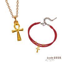 Jcode真愛密碼 巨蟹座守護-生命安卡黃金墜子 送項鍊+紅繩手鍊