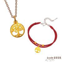 Jcode真愛密碼 雙魚座守護-生命之樹黃金墜子 送項鍊+紅繩手鍊