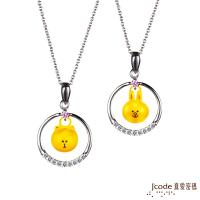 Jcode真愛密碼 LINE晶彩熊大+晶彩兔兔黃金/純銀/水晶墜子 送項鍊