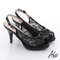 A.S.O 法式浪漫 真皮蕾絲亮片魚口高跟涼鞋- 黑