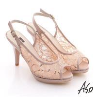 A.S.O 法式浪漫 真皮蕾絲亮片魚口高跟涼鞋- 粉紅