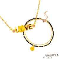 Jcode真愛密碼 LINE我愛熊大黃金/水晶項鍊+真愛熊大黃金/尖晶石手鍊