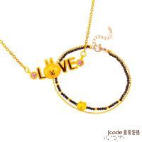 Jcode真愛密碼 LINE我愛兔兔黃金/水晶項鍊+熊大愛你黃金/尖晶石手鍊