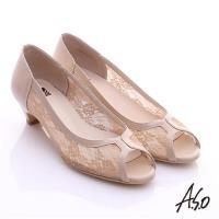 A.S.O 法式浪漫 全真皮拼花蕾絲布魚口鞋- 卡其