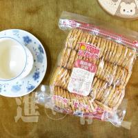 【福義軒】蔓越莓奶酥 3包組 (340g/包)