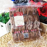 【福義軒】巧克力奶酥 3包組 (270g/包)