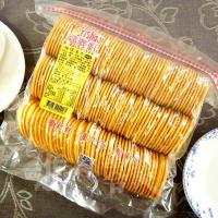【福義軒】檸檬薄片 3包組 (300g/包)