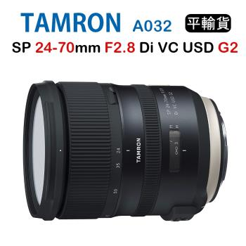 Tamron SP 24-70mm Di VC USD G2 A032 騰龍 (平行輸入 3年保固)