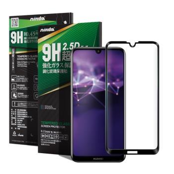 NISDA for 華為 HUAWEI Y7 Pro 2019 完美滿版玻璃保護貼-黑
