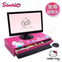 Hello Kitty 凱蒂貓 繽紛玩美 電腦螢幕架 鍵盤架 桌上收納52x24x9cm(正版授權)