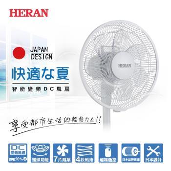 歡慶禾聯上市★HERAN禾聯 12吋 微電腦DC變頻風扇HDF-12M1