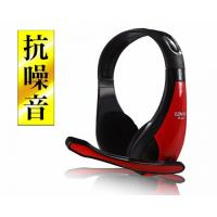 KINYO 專業級高音質立體聲耳機麥克風EM-3650