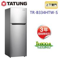 TATUNG大同 334公升雙門冰箱 TR-B334HTW-S