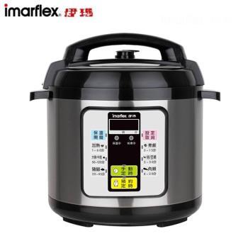 日本伊瑪imarflex 微電腦6L壓力快鍋 IEC-610