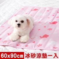 奶油獅-雪花樂園-長效型降6度涼感冰砂冰涼墊(60x90cm)10公斤以上中大型寵物-粉色(一入)