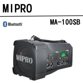 【MIPRO】超迷你無線喊話器(藍牙版) MA-100SB