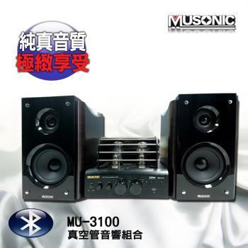 【宇晨MUSONIC】黑色前級真空管藍芽擴大機套裝組