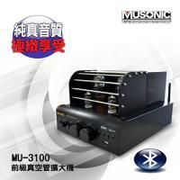 【宇晨MUSONIC】黑色前級真空管藍芽擴大機