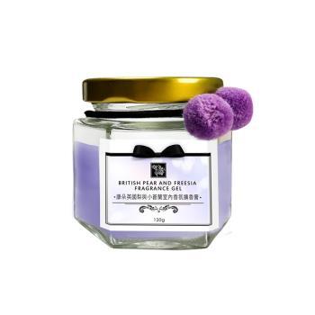 康朵 英國梨與小蒼蘭室內香氛擴香膏x3入組