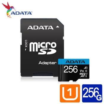 威剛ADATA Premier microSDXC UHS-I (A1) 256G記憶卡(附轉卡)