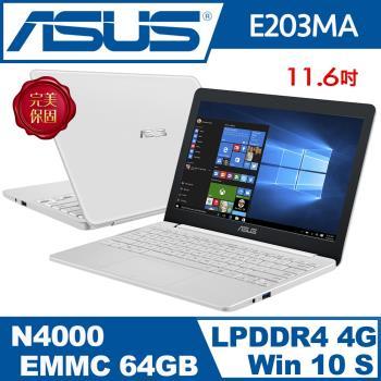 ASUS華碩 Laptop E203MA-0091AN4000 平價筆電 11.6吋/N4000/4G/64G eMMC/WIN10S