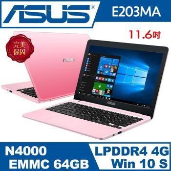 ASUS華碩 Laptop E203MA-0101EN4000 平價筆電 11.6吋/N4000/4G/64G eMMC/WIN10S