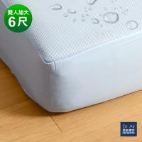 《Dr.Air透氣專家》雙人加大6尺 3D網層透氣 床包式防水保潔墊(四色) 防吐奶 防尿