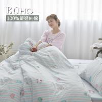 BUHO 天然嚴選純棉雙人三件式床包組(花糖朵朵)