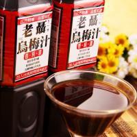 [老聶]烏梅汁 (750ml/瓶,共12瓶)