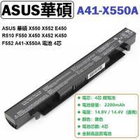 ASUS X550 X552 X450 X452 K450 F552 A41-X550A 電池 4芯