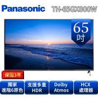 Panasonic 國際牌 65型4K連網液晶顯示器+視訊盒TH-65GX800W