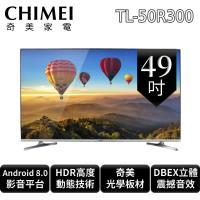 奇美CHIMEI  49吋 4K HDR智慧聯網液晶顯示器+視訊盒(TL-50R300)