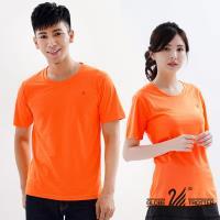 【遊遍天下】 MIT台灣製中性款透氣吸排圓領機能衫(桔色)
