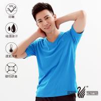 【遊遍天下】 MIT中性款V領吸濕排汗機能衫(湛藍)