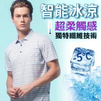 oillio歐洲貴族 男裝 極致涼感降溫機能衣 短袖POLO衫 立體剪裁設計款 藍色 男款-機能 涼感 輕柔 消暑 降溫